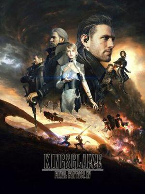 «Кингсглейв: Последняя фантазия XV», 2016 г.